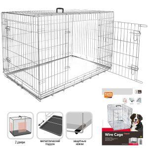 Karlie-Flamingo Wire Cage КАРЛИ-ФЛАМИНГО клетка для собак